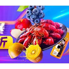 促销活动#  天猫超市  新西兰美食季   任2件下单8折起!