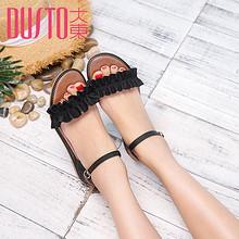 气质优雅# 大东 夏季休闲小坡跟花边凉鞋女鞋  79元包邮(99-20券)