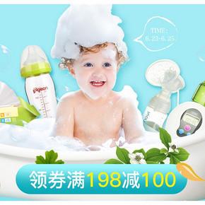优惠券# 苏宁易购 母婴用品囤货日  领券满198减100,实力宠娃!