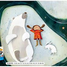 促销活动# 当当 万千童书专场   每满100减40,仲夏夜之梦