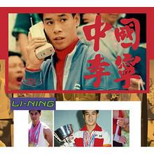24日10点抢# 天猫 李宁官方网络旗舰店  巴黎时装周,走秀同款首发,中国李宁!