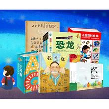 促销活动#  京东  夏季童书钜惠   每满160减60,叠加满320减170!