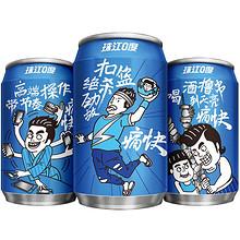 冰爽畅饮# 珠江啤酒0度24罐*330mL  74元包邮(89-15券)