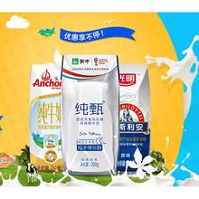 优惠券# 苏宁易购  牛奶年中大促   领券满199减100,全天多时段抢!