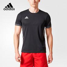透气速干# adidas阿迪达斯  透气速干运动T恤 199元包邮(229-20券)