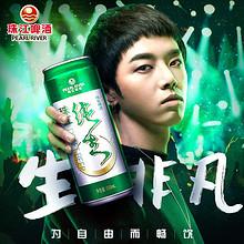 麦香浓郁# 珠江啤酒纯生500mL*12听/箱  74.9元包邮(79.9-5券)