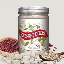 新鲜食材# 金百岁 农庄薏米红豆粉500g罐装 29.9元包邮(49.9-20券)