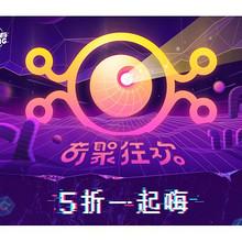 生活福利# 爱奇艺  奇聚狂欢5折嗨  年卡权益升级,89元年卡+京东plus会员1年