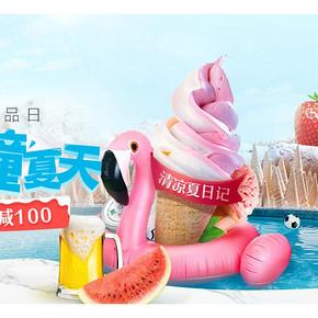 促销活动# 京东  冰淇淋超级单品日  满199减100,领券满129-30/199-60