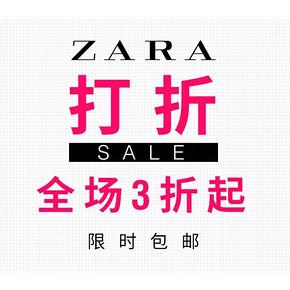 促销活动#  天猫  ZARA官方旗舰店  春夏新品  首降3折