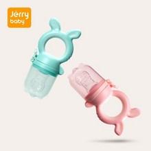 美味健康# jerrybaby婴儿咬咬袋吃水果磨牙棒 9.8元包邮(39.8-30券),内附好价单品推荐