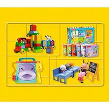 促销活动# 当当  玩具超级品类日  满减叠加券,最高满199减120
