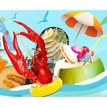 促销活动# 天猫超市生鲜店  生鲜食品品牌团 蜜瓜第2件9.9元,再抢30元优惠券