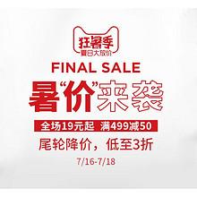 促销活动# 天猫  stradivarius官方旗舰店  低至3折,全场19元起,领券最高减50元