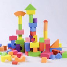 健康安全# 斯尔福 软体泡沫积木玩具环保彩色积木  35元包邮(55-20券)