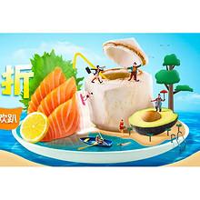 19日10点抢# 天猫超市  生鲜狂欢趴  全场好价力度,限量抢8折!