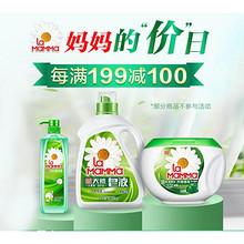 促销活动# 京东   威露士清洁专场   多款清洁用品 每满199-100元