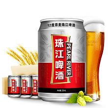 浓郁麦香# 珠江啤酒 12度原麦330mL*24罐 84.9元包邮(89.9-5券)