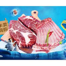 促销活动# 京东  自营猪羊肉   满减叠加券,最低3.7折  饕餮盛宴