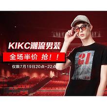 促销活动# 京东  KIKC潮流男装  全场半价抢  限7.19日20点-22点