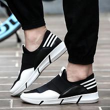 防滑耐磨# 金贝勒 夏季套脚男韩版网鞋休闲运动鞋  79元包邮(139-60券)