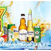 优惠券# 京东 啤酒节·跨品类会场  领券满299减150,畅爽夏日
