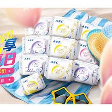 22日10点# 天猫  abc官方旗舰店  抢半价赢好礼  进店9.9元秒