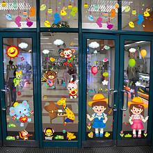 多款可选# 幼儿园橱窗装饰布置贴画墙纸 2.9元包邮(7.9-5券)