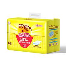 卡芬 新生儿纯棉护理隔尿垫80片 19.9元包邮(24.9-5券)