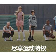 促销活动#  耐克中国官方商城  夏季特惠专场  2件9折、3件85折、4件75折