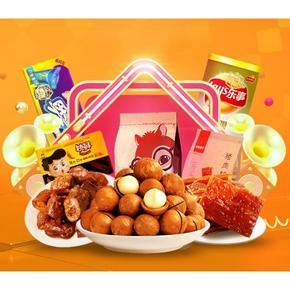 促销活动# 苏宁易购  休闲零食会场  满199减120