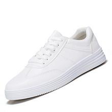 透气防滑# 新款百搭透气白色运动休闲鞋子  59元包邮(199-140券)