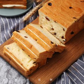 第2件半价# 北菓楼 营养早餐北海道起酥面包750g整箱  24.8元包邮(29.8-5券)