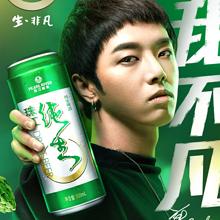 醇厚纯正# 珠江啤酒 纯生罐装500mL*12听 58.9元包邮(73.9-15券)