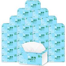 绵软细致# 美荷原木抽纸婴儿面巾纸3层30包  39.9元包邮(44.9-5券)