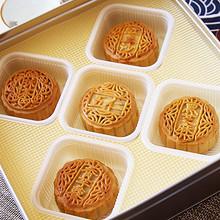 忌糖首选#阿尔发无糖月饼祥月团圆礼盒300g*2件 39.9元包邮(79.8,买2免1)