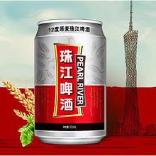 买一送一# 珠江 啤酒12度原麦330mL*24听*2箱 129元包邮(139-10券),内附单品推荐