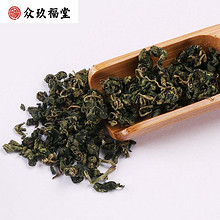 线下同步# 众玖福堂 七叶绞股蓝茶50g 6.8元包邮(46.8-40券)