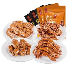特色川味# 四川达州三圣宫 七星椒鸭肉大礼包512g 29元包邮(49-20券)