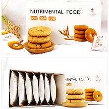 饱腹代餐# 伊姿美 低热量饱腹代餐饼干7袋 9.9元包邮(39.9-30券)