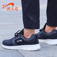 柔软舒适# 贵人鸟 男鞋防滑休闲慢跑鞋子运动鞋  79元包邮(99-20券)