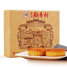 聚划算开抢# 稻香村 广式月饼礼盒800g  22.9元包邮(原价49.9元)