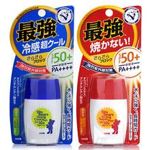 冰点神价# 近江兄弟小熊防晒霜(红+蓝)2瓶39元!