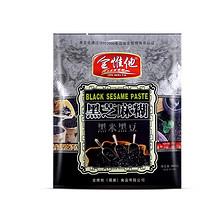 香滑软糯# 黑豆黑米熟芝麻黑芝麻糊 680g  16.9元包邮(26.9-10券)