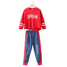 奇异树 韩版洋气秋款儿童卫衣两件套 77元包邮(87-10券)
