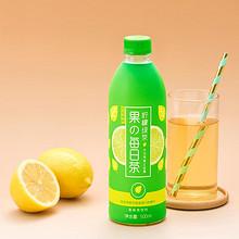 不加蔗糖#元気森林果味元气柠檬味绿茶500ml*15瓶 76.9元包邮(81.9-5券)