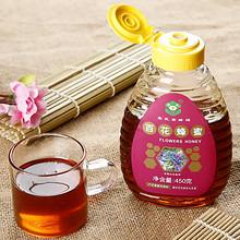 细腻顺滑# 詹氏 百花蜂蜜韶关自产无添加蜂蜜2瓶 28元包邮(58-30券)