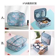 结实耐用#韩国便携化妆包大容量收纳袋 7.9元包邮(9.9-2券)