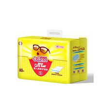 快速分流# 卡芬 新生儿纯棉护理不可洗尿片80片 19.9元包邮(24.9-5券)