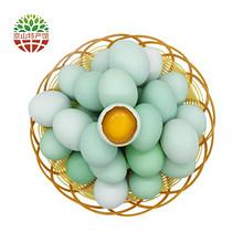 一个低至1元# 京山馆 新鲜农家自养土鸡蛋30枚  29.9元包邮(39.9-10券)